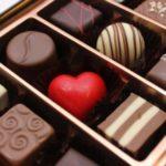 バレンタインチョコレート2018厳選おすすめギフトはこれ!遠距離恋愛の彼にもおすすめ
